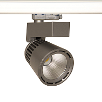 Eco Clean LED 36
