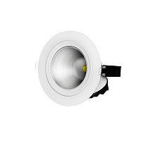 Magico LED 20